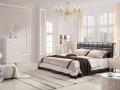 Двуспальная кровать 1193 с отделкой из натуральной кожи или из Эко Кожи