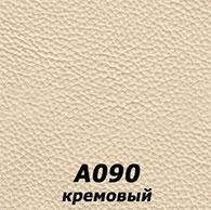 Двуспальная кровать 1028, образец кожи